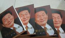 【Yahoo論壇/公孫策】「北京因素」對誰有利?