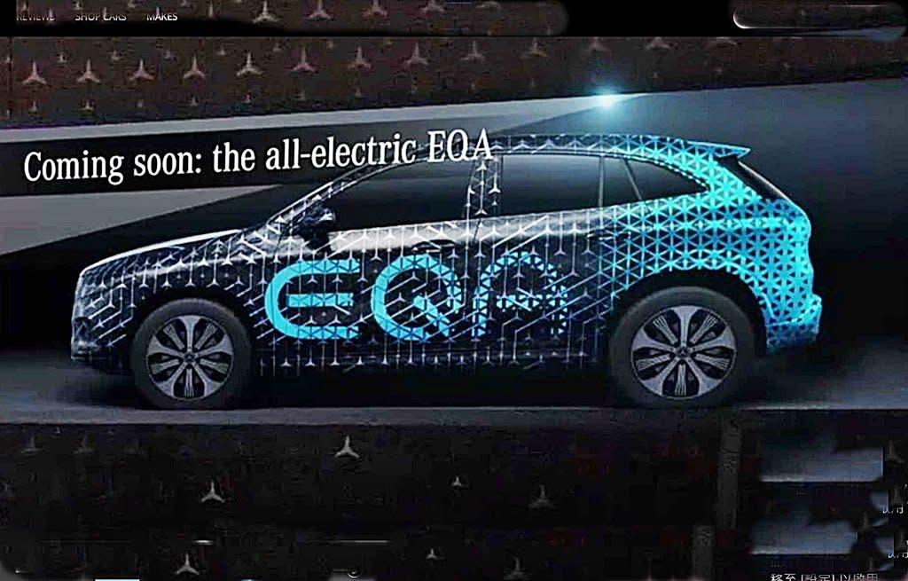 賓士全新世代小型電動跨界休旅EQA提前曝光