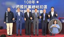 【Yahoo論壇/林育瑾】張韓郭朱周:中華民國未來與希望的各司其職!