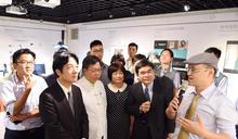 賴揆視察亞洲‧矽谷計畫執行中心 盼讓台灣成為數位經濟國家
