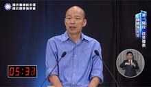 【Yahoo論壇/彭蕙仙】國民黨五強爭霸 各展所長