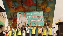 成立永康後援會 顏純左承諾當選市長將調整房屋稅