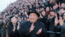 【Yahoo論壇/翁明賢】不玩核彈後 金正恩要弄出「平壤奇蹟」
