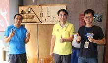 農業科技跨領域論壇 無動力水揚器同步發表