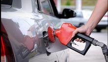 中東局勢影響 台塑石化宣布油價調漲