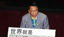 陳歐珀:世界就是台灣的舞台 (圖)