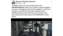 【影片】巨石強森拯救失控巨獸 約臺灣觀眾戲院見