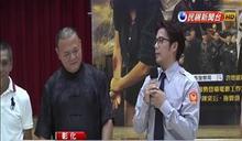 彰化警局推微電影《關鍵逆襲》 陳子強跨刀