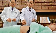 中大研腹部4穴針灸 可減頸痛