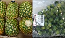 北市抽驗蔬果,1成2農藥超標