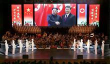 【相隔14年】應金正恩邀請 中國國家主席習近平20日首次出訪北韓