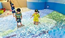 親子追加 人氣互動遊樂園