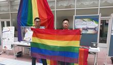 軍校驚傳推廣同性戀? 捍家盟:國防部飽暖思淫慾