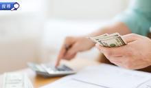 【搜尋低息借貸】急需現金?免入息貸款手續簡易,輕鬆解困!