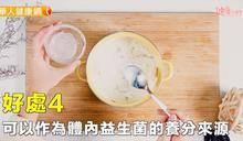 吃澱粉一定胖?拿「它」入菜防癌、控體重