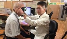 前庭神經發炎 老翁眩暈症發作