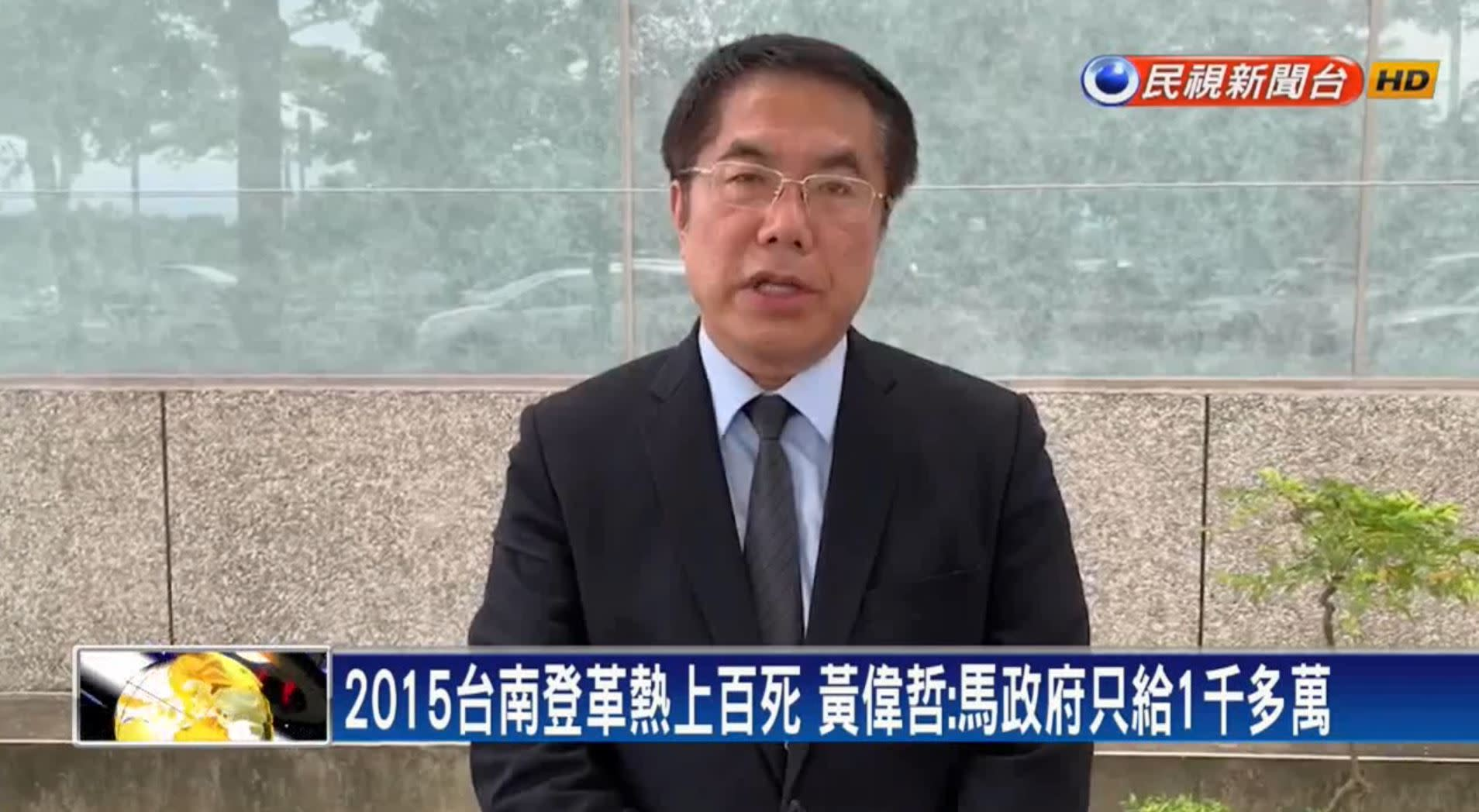 韓國瑜為補助款槓中央 黃偉哲搬馬政府數據反擊