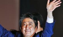 在眾議院選舉中大獲全勝!安倍晉三可望成日本執政最長首相