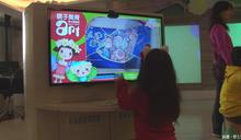增進親子互動 北市美育數位圖書館邀大人小孩揪團玩桌遊