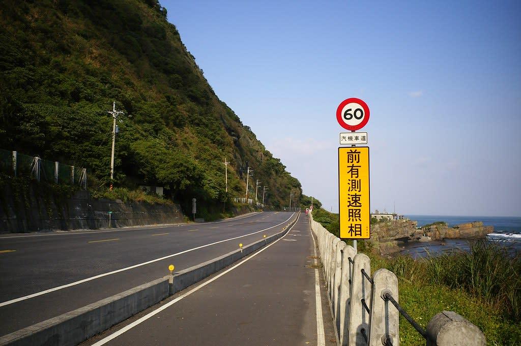 區間測速路段日益增加,你認為?