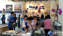 媽媽魚安心超市席捲新竹 明湖旗艦店開幕