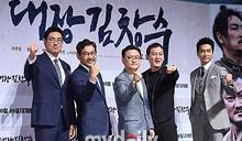 [MD PHOTO]趙震雄宋承憲等藝人出席新片 《大將金昌秀》發佈會