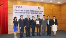 台商總會向越南政府提交經貿投資白皮書 (圖)