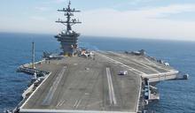 【Yahoo論壇/林穎佑】「雙航母」時代的解放軍海軍