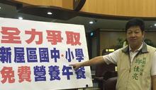 涉詐領助理補助費724萬元 議員邱佳亮羈押禁見
