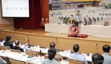 國防大學舉辦「全民國防教育」學術研討會