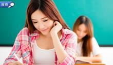 【熱門】比較熱門進修課程!提升實力 迎接璀璨未來!立即搜尋課程進修