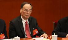 【Yahoo論壇/包淳亮】王岐山或接任清大經管學院顧委會榮譽主席
