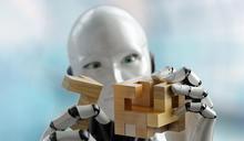【Yahoo論壇】AI越狂熱 政策要越踏實