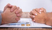 【Yahoo論壇/呂秋遠】簽離婚協議前 10點詭異條款千萬別答應