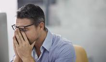 【Yahoo論壇/洪雪珍】越是貧窮,越是被欺負,這是他們失志的原因