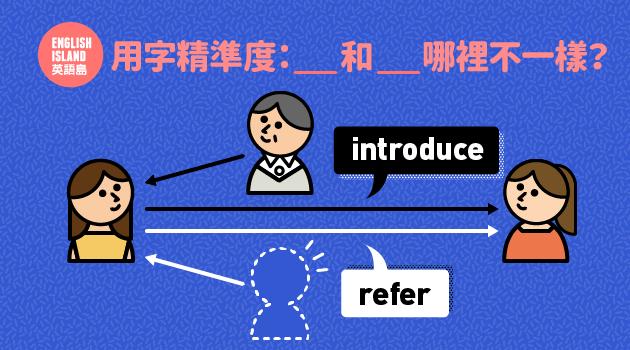 【英語小測驗】用字精準度:problem和issue哪裡不一樣?