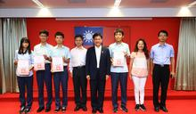 中市學子國際奧林匹亞競賽獲3金1銅 林市長頒獎表揚