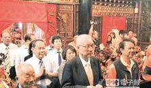 吳敦義台南參拜 「2020未必是我」