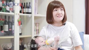 切除左乳 化療7次 乳癌媽:為小孩我要活下去