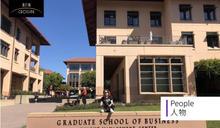 為社團休學、從大企業跳小新創 她零商管背景錄取史丹佛 MBA