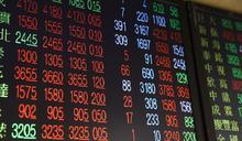 盤前小叮嚀/美國3度升息 台金融股表現受關注