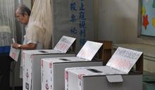 【Yahoo論壇/呂秋遠】來公投吧!台北市改名叫民國市