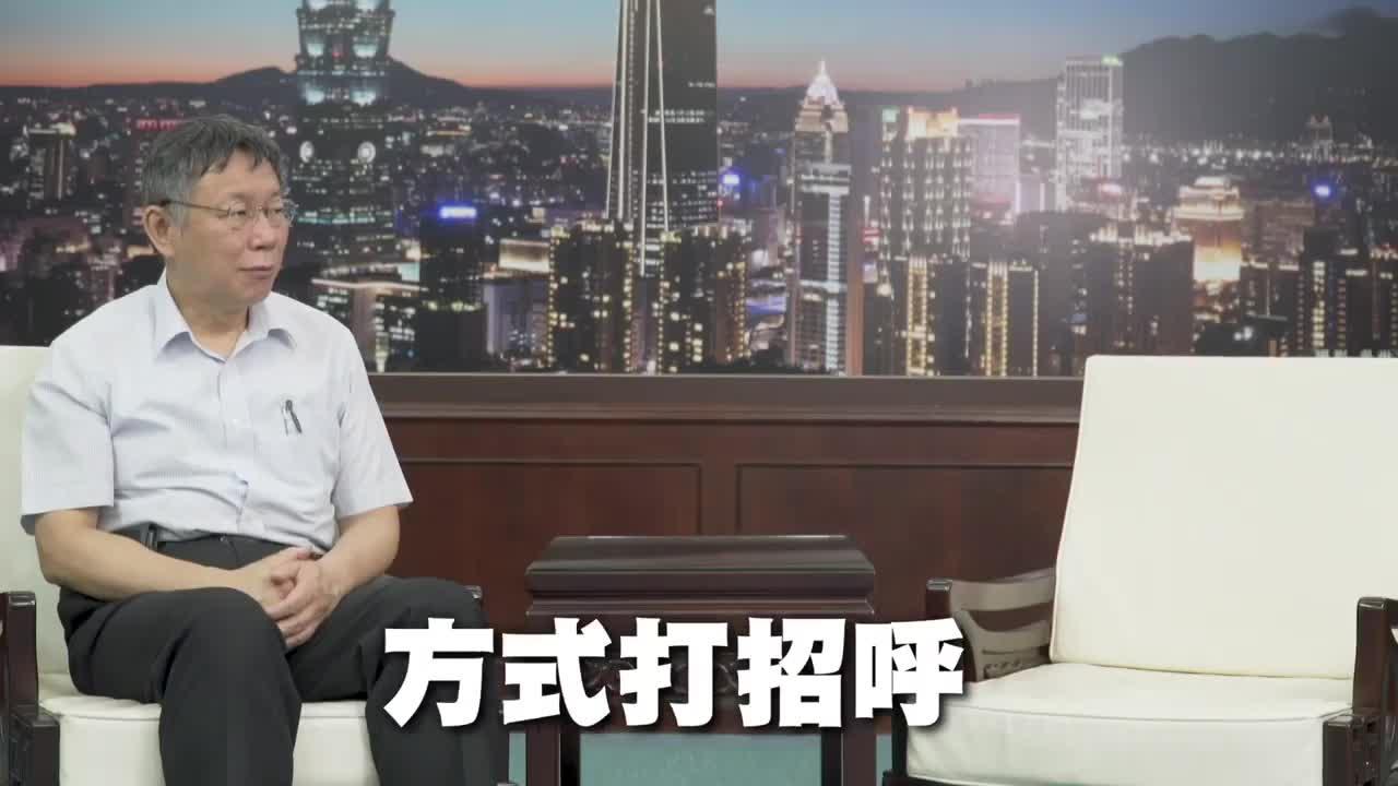 英語柯語錄大挑戰|推特25萬訂閱彩蛋
