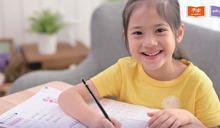 自律比聰明更重要!研究顯示:「自律」比「智商」更能預測學業成績
