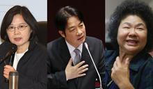 【Yahoo論壇/詹為元】內閣改組:賴菊聯盟成形 小英提前跛腳