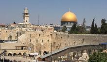 承認耶路撒冷是以色列首都?川普不怕捅翻中東馬蜂窩 只為兌現競選承諾