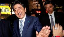 【日本大選】出口民調:執政聯盟可望掌2/3超級多數
