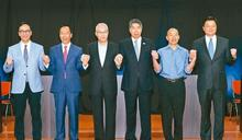 【Yahoo論壇/馬群傑】國民黨的政見發表會:誰才是最佳的總統夢工廠?