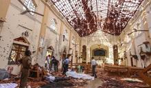 【Yahoo論壇/李正修】斯里蘭卡爆炸案是中東動亂的續集