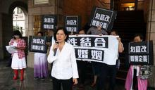 「台灣的離婚率、墮胎率、愛滋感染率都是亞洲第一」反同團體肯定北高行否決同婚登記